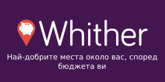 http://whitherapp.com